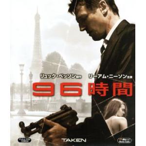 96時間(Blu−ray Disc)/リーアム・ニーソン,リーアム・ニーソン,ファムケ・ヤンセン,マ...