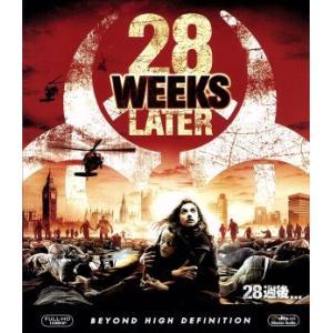 28週後...(Blu−ray Disc)/ロバート・カーライル,ロバート・カーライル,ローズ・バー...