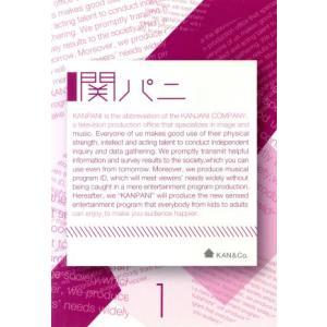 関パニ vol.1/関ジャニ∞|bookoffonline
