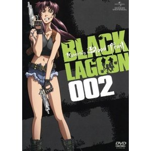 OVA BLACK LAGOON Roberta's Blood Trail 002/広江礼威(原作...