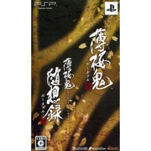 薄桜鬼 ポータブル ツインパック/PSP