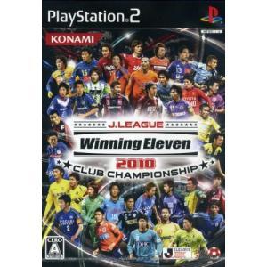 Jリーグ ウイニングイレブン2010 クラブチャンピオンシップ/PS2|bookoffonline