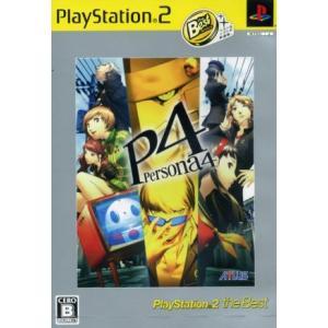 ペルソナ4 PlayStation 2 the Best/PS2