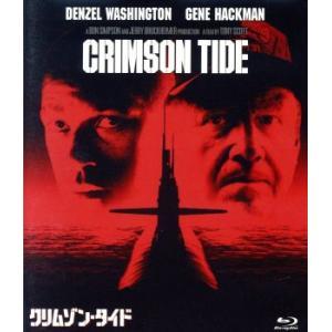 クリムゾン・タイド(Blu−ray Disc)/デンゼル・ワシントン,ジーン・ハックマン,トニー・ス...