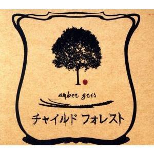 チャイルド・フォレスト/amber gris