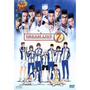ミュージカル テニスの王子様 コンサート Dream Live 7th/許斐剛(原作)