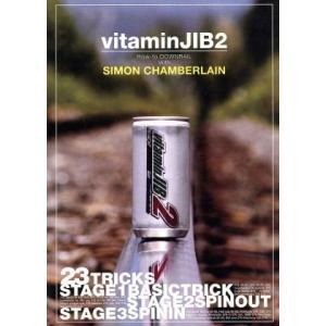 vitamin JIB 2〜How−to DOWNRAIL with Simon Chamberla...
