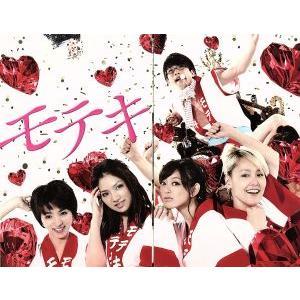 モテキ DVD−BOX/森山未來,野波麻帆,満島ひかり,久保ミツロウ(原作)