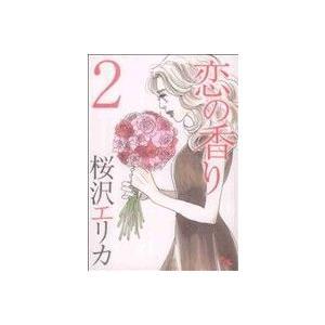恋の香り(2) オフィスユーC/桜沢エリカ(著者)|bookoffonline