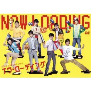 D−BOYS STAGE 2010 trial−1 NOW LOADING/遠藤雄弥,五十嵐隼士,和田正人,山田悠介|bookoffonline