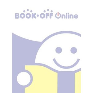 【ソフト単品】Wiiスポーツ リゾート/Wii|bookoffonline