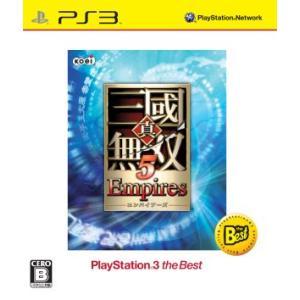 真・三國無双5 Empires PS3 the Best/PS3|bookoffonline