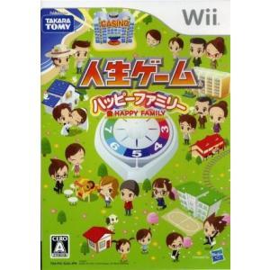 人生ゲーム ハッピーファミリー/Wii|bookoffonline