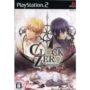 CLOCK ZERO 〜終焉の一秒〜(限定版)/PS2