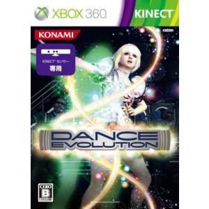 ダンスエボリューション/Xbox360|bookoffonline