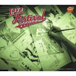 Love Festival C /テニプリオールスターズ