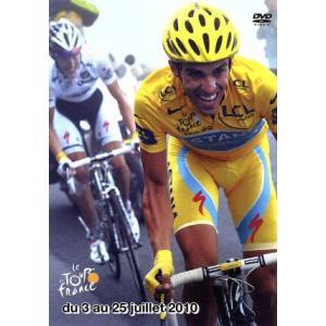 ツール・ド・フランス2010 スペシャルBOX/スポーツ,(スポーツ),今中大介(コメンテイター),栗村修(コメンテイター),サッシャ(コメンテイター)