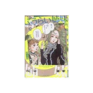 ふうらい姉妹(1) ビームC/長崎ライチ(著者)