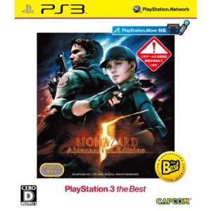 バイオハザード5 オルタナティブ エディション PlayStation3 the Best/PS3|bookoffonline