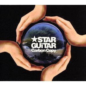 Carbon Copy/★STAR GUiTAR