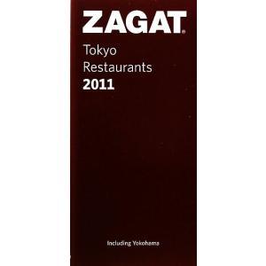 ザガットサーベイ 東京のレストラン(2011)/CHINTAI(その他)