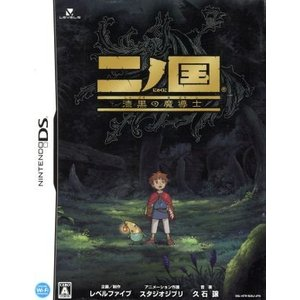 二ノ国 漆黒の魔導士/ニンテンドーDS bookoffonline