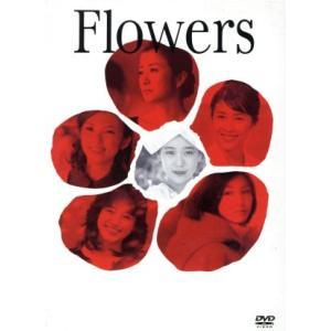 Flowers/蒼井優,鈴木京香,竹内結子,小泉徳宏(監督),朝川朋之(音楽)