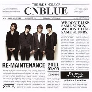 RE−MAINTENANCE/CNBLUE|bookoffonline