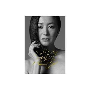 セカンドバージン DVD−BOX/鈴木京香,深田恭子,長谷川博己,梅林茂(音楽)|bookoffonline