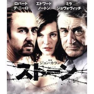 ストーン ブルーレイ&DVDセット(Blu−ray Disc...