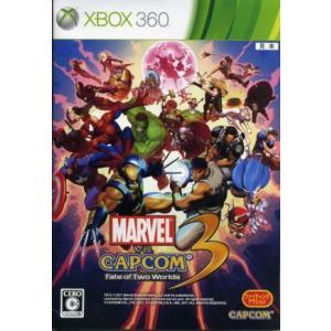 マーヴル VS. カプコン 3 フェイト オブ トゥー ワールド/Xbox360|bookoffonline