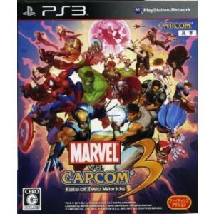 マーヴル VS. カプコン 3 フェイト オブ トゥー ワールド/PS3|bookoffonline