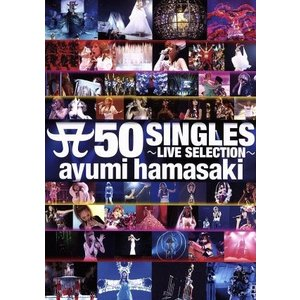 A 50 SINGLES〜LIVE SELECTION〜/浜崎あゆみ|bookoffonline