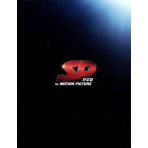 SP 野望篇 特別版(Blu−ray Disc)/岡田准一,真木よう子,堤真一,波多野貴文(監督),...
