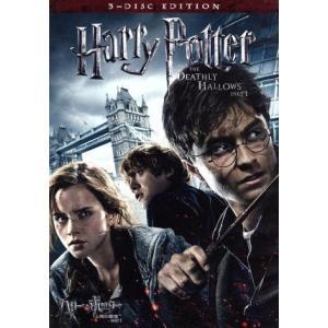 ハリー・ポッターと死の秘宝 PART1 DVD&ブルーレイセ...