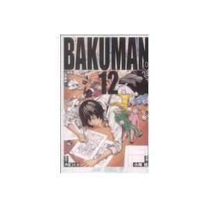 バクマン。(12) ジャンプC/小畑健(著者)...
