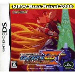 ロックマンゼロ コレクション NEW Best Price!2000/ニンテンドーDS|bookoffonline