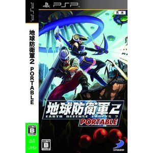 地球防衛軍2 PORTABLE/PSP|bookoffonline