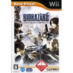 バイオハザード/ダークサイド・クロニクルズ Best Price!/Wii|bookoffonline