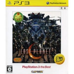 ロスト プラネット 2 PLAYSTATION3 The Best/PS3|bookoffonline