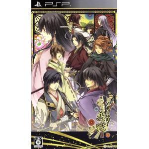 いざ、出陣!恋戦/PSP bookoffonline