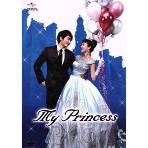 マイ・プリンセス 完全版 DVD−SET1/ソン・スンホン,...