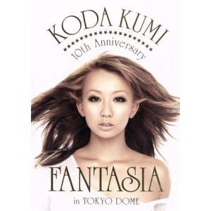 KODA KUMI 10th Anniversary〜FANTASIA〜in TOKYO DOME/倖田來未|bookoffonline