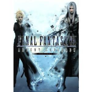 Final fantasy 7 advent children/Vジャンプ編集部(著者) bookoffonline