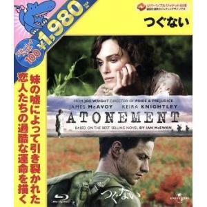 つぐない(Blu−ray Disc)/キーラ・ナイトレイ,ジ...