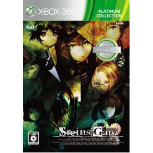 STEINS;GATE プラチナコレクション/Xbox360