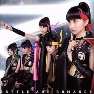 バトル アンド ロマンス(初回限定盤B)(DVD付)/ももい...