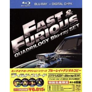 ワイルド・スピード クアドリロジー(Blu−ray Disc)/(洋画)