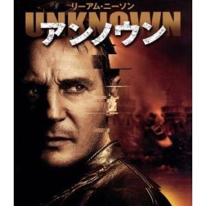 アンノウン ブルーレイ&DVDセット(Blu−ray Disc)/リーアム・ニーソン,ダイアン・クル...