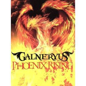 PHOENIX RISING(初回限定盤)(DVD付)/Galneryus